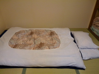 In Summer We Use Hadakake Futon Thin And Smaller Or Towelket Cotton Blanket