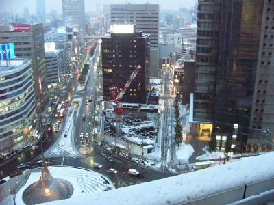 Kikuko S Website Nagoya Station Nagoya Station Map Gold