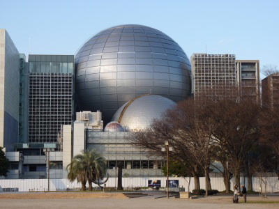 Kikuko S Website Planetarium Nagoya Science Museum World