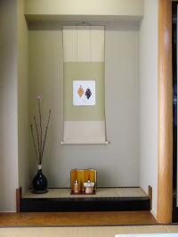 Kikuko S Web Site Japanese Style Rooms